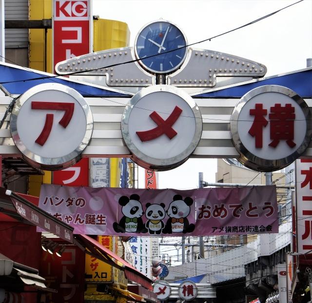 上野-アメ横