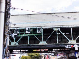 鶴橋-鶴橋駅の風景