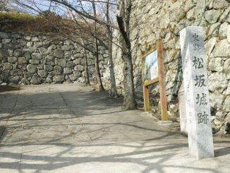 松阪市-松阪城跡