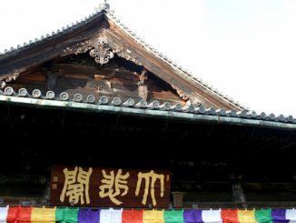 桜井市-長谷寺本堂