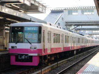 (鎌ケ谷市)新京成電鉄-新京成電鉄8800形