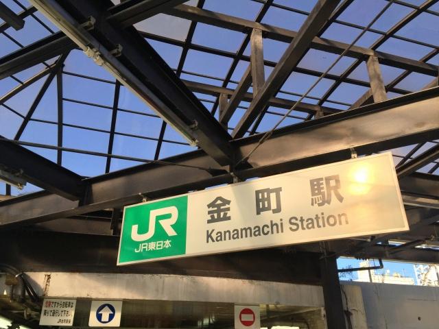 金町ー金町駅