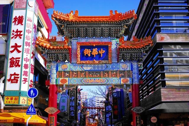 横浜ー中華街