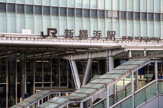 新横浜ー新横浜駅