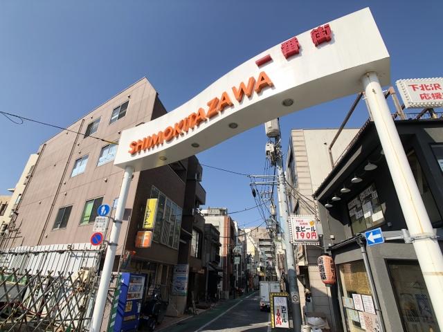 下北沢-下北沢一番街