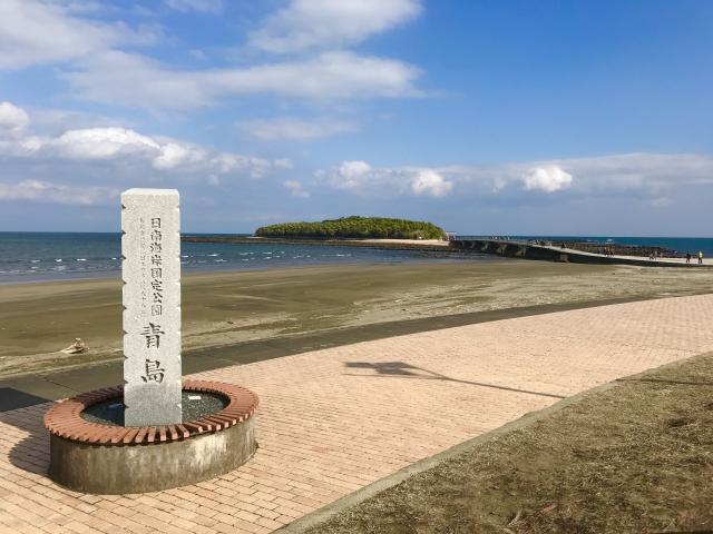 宮崎ー青島