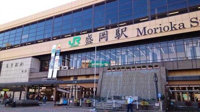 盛岡-盛岡駅(岩手県)