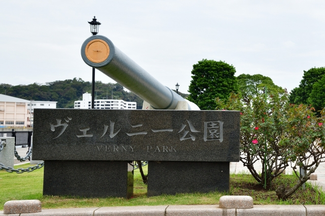 横須賀-ヴェルニー公園