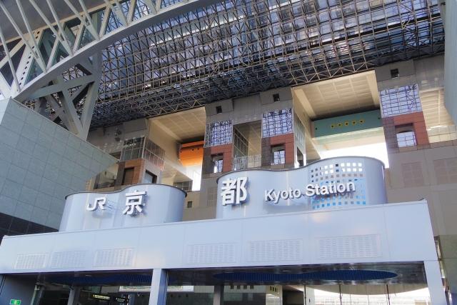京都-京都駅