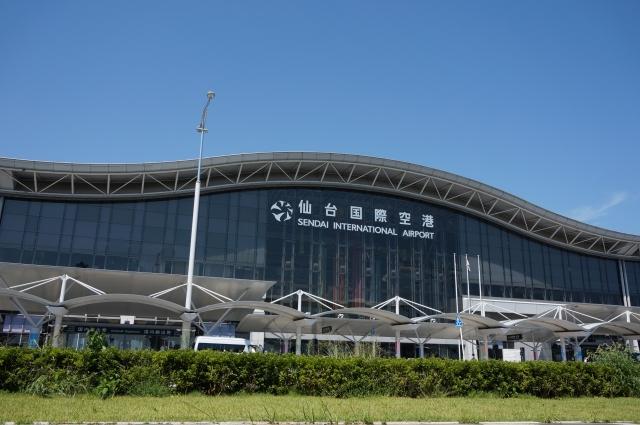 仙台-仙台国際空港