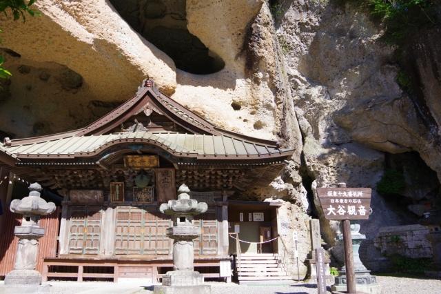 宇都宮-大谷寺