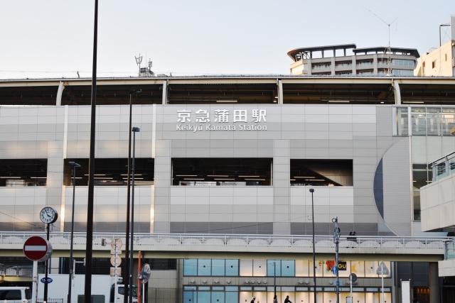 蒲田-京急蒲田駅
