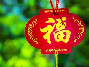 chinese-new-year
