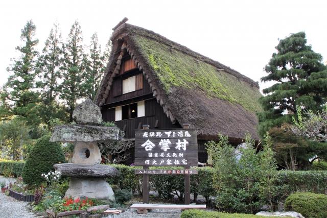 下呂市-下呂温泉「合掌村」風景2(岐阜県)