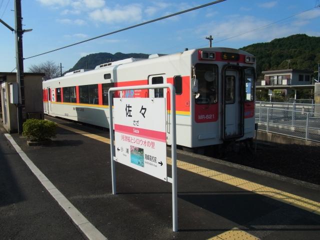 佐々町‐佐々駅