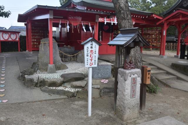 筑後市‐福岡県筑後市恋木神社