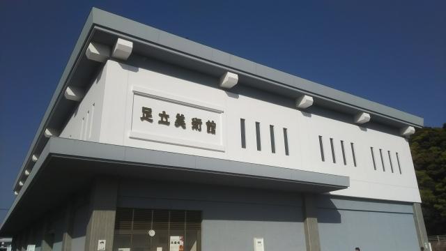 安来市-足立美術館
