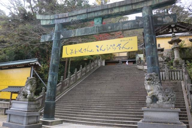 琴平町‐金比羅山への参詣道